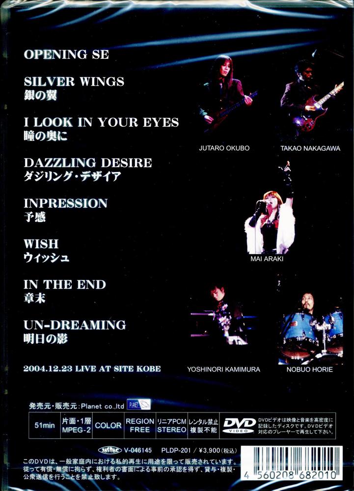 https://target-eshop.com/e-shop/add_image/horie/X-NOB-004-DV_スターレス『20th-Anniversary-Live』_裏.jpg