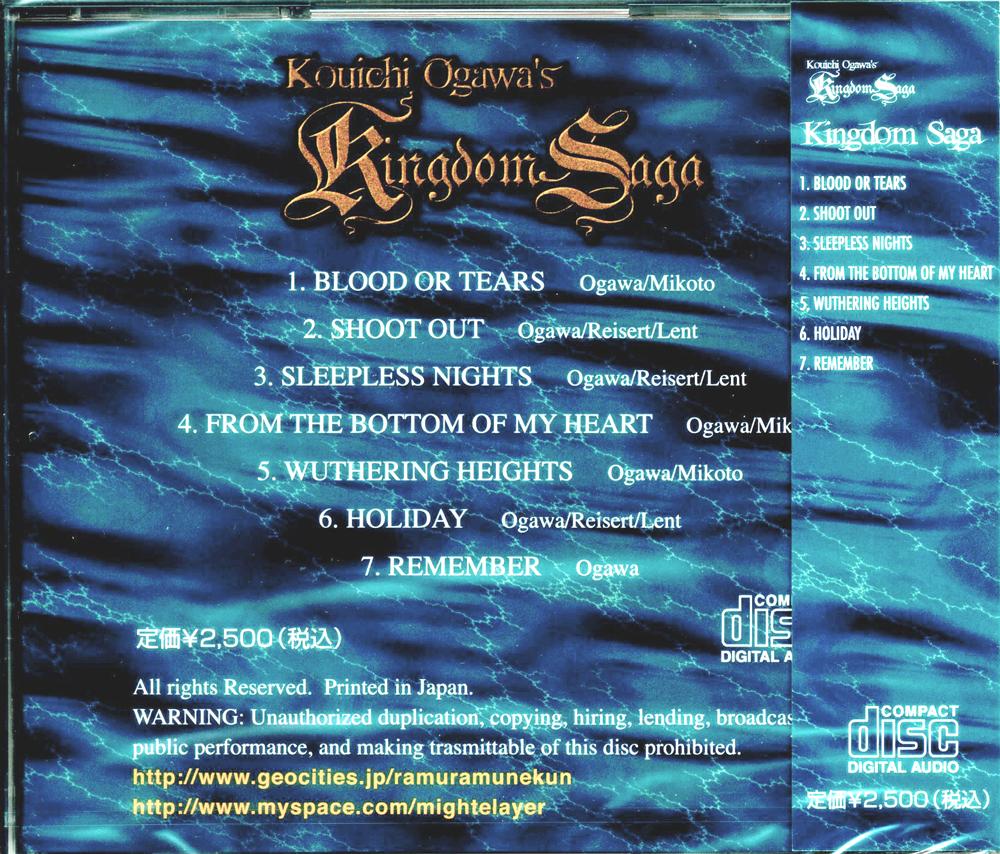 https://target-eshop.com/e-shop/add_image/horie/X-NOB-014-CD_Kouichi-Ogawa'sKingdom-Saga『Kingdom-Saga』_裏.jpg