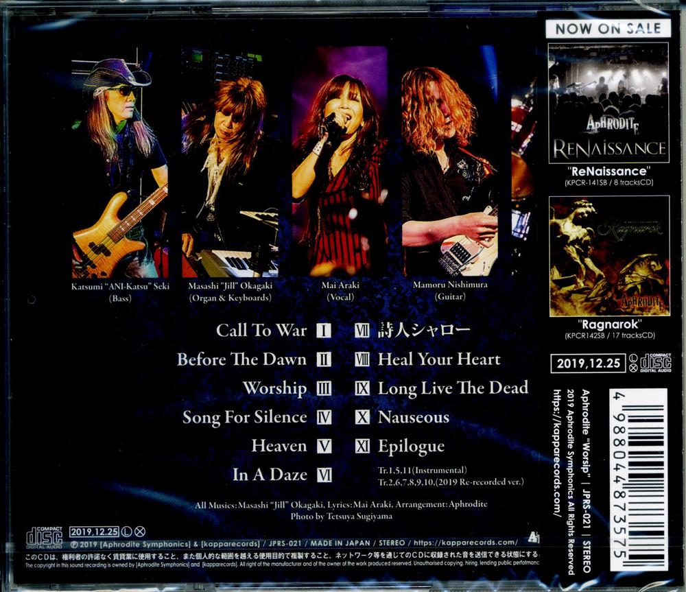 https://target-eshop.com/e-shop/add_image/horie/X-NOB-055-CD_アフロディーテ『Worship』裏.jpg