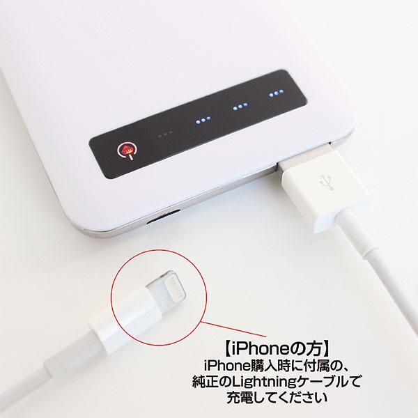 近藤佳奈子モバイルバッテリー