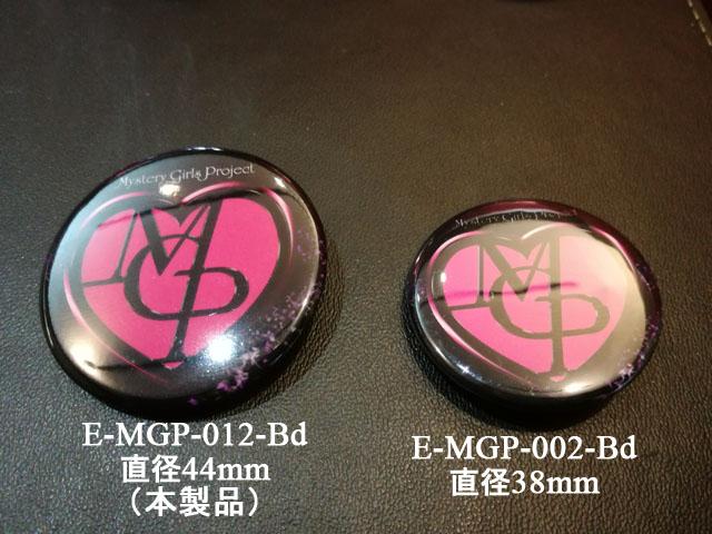 MGP ロゴ缶バッヂ比較